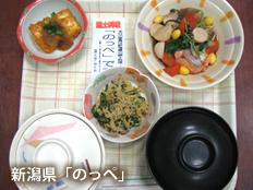 新潟県「のっぺ」