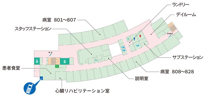 8階フロアマップ