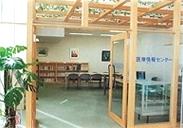 医療情報センター