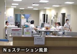 5F 混合病棟