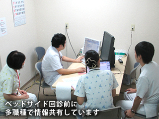 6F 消化器科(内科・外科)病棟