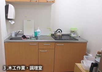 作業療法部門訓練室風景